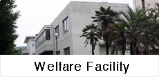Welfare Facility