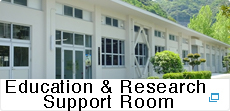 Education & Research Support Room